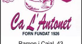 Хлубобулочный магазин- Fleca-Bolleria Ca l'Antonet - Mariló