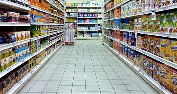 Resultat d'imatges de supermercat