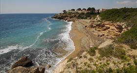 Пляж- Playa de Xelin