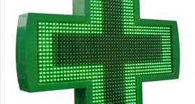 Farmacia Aytes Meneses - Apotheke