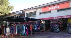 супермаркет Suma Tres Cales
